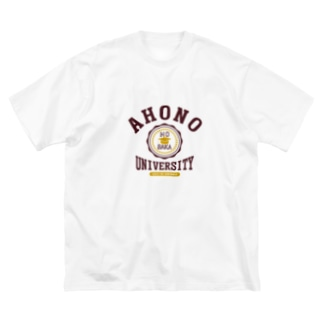 アホの大学 Big silhouette T-shirts
