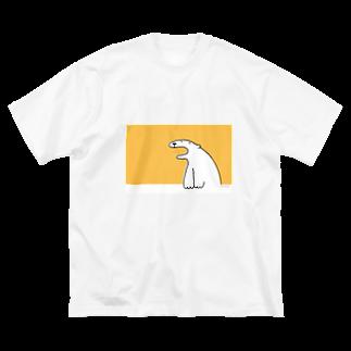 しろくまのかばん屋さんのしろくまさん(おれんじ) Big silhouette T-shirts