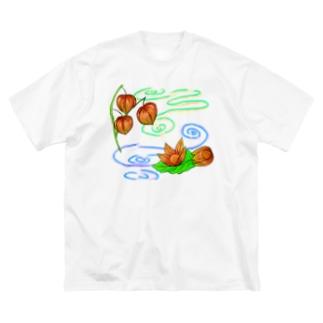 枝つきホオズキ 水紋(和柄)その2 Big silhouette T-shirts
