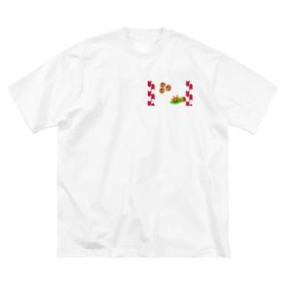 矢がすりフレーム ホオズキ その2 Big silhouette T-shirts