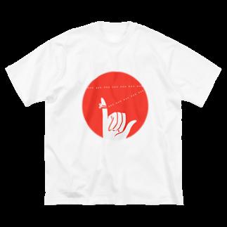 うらめし屋の運命の赤い糸は三点リーダ Big silhouette T-shirts