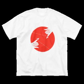 うらめし屋の運命の赤い糸は三点リーダ ふたり Big silhouette T-shirts
