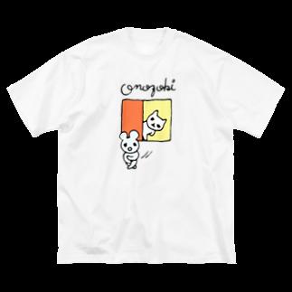 ねこりんストアのおのぞきマウス Big silhouette T-shirts