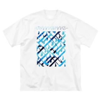 水葬 - White 【雨音-amane-】  Big silhouette T-shirts