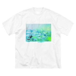 10時の海 Big silhouette T-shirts