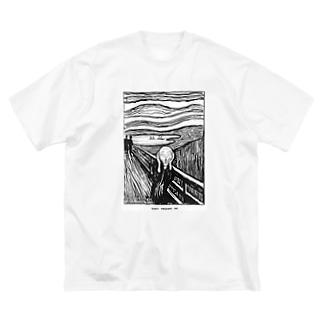 ムンク / 叫び / The Scream / Edvard Munch / 1895 Big silhouette T-shirts
