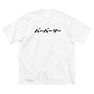 バーバーシー 黒文字 Big silhouette T-shirts