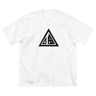 喰印 弐ノ喰 Big silhouette T-shirts