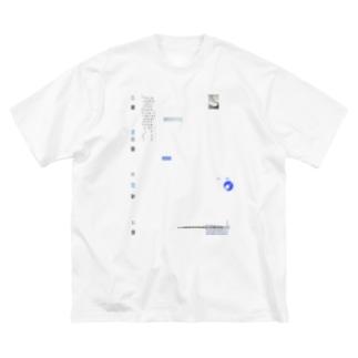 初雪降糖 Big silhouette T-shirts