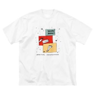 HÖGBRONのTemporarily Closed... Big silhouette T-shirts