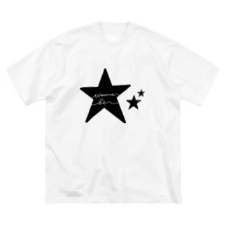 僕だけの星。 Big silhouette T-shirts
