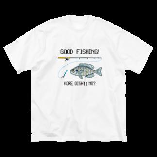 猫と釣り人のブルーギル_1 Big silhouette T-shirts