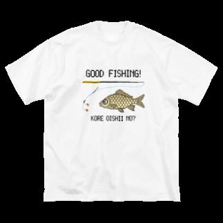 猫と釣り人のヘラブナ_1 Big silhouette T-shirts