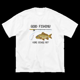 猫と釣り人のコイ_1 Big silhouette T-shirts