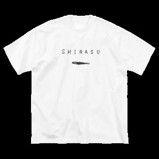 NIKORASU GOのグルメTシャツ「しらす」 Big silhouette T-shirts