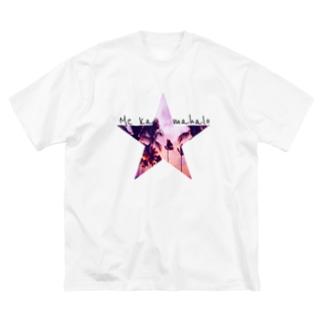Ma ka mahalo Tシャツ Big silhouette T-shirts