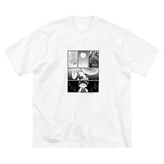 母を戀ふる記_月の涙バージョン 私の潤一郎、実はこんなに可愛いのよ Big T-shirts