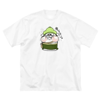 もち吉の食べてないにゃ…なグッズ Big Silhouette T-Shirt