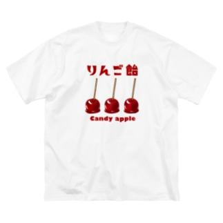 りんご飴 2 Big silhouette T-shirts