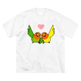 なかよしコザクラインコ【まめるりはことり】 Big silhouette T-shirts