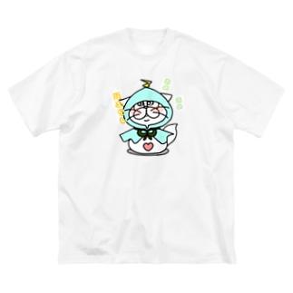 あめふらしグッズ Big Silhouette T-Shirt