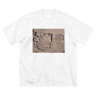 砂 Big silhouette T-shirts