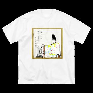 Danke Shoot Coffeeの百人一首コーティング仕様バリスタ三位中納言 Big silhouette T-shirts