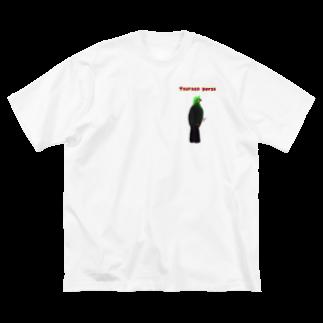 Lily bird(о´∀`о)の見返り美鳥(ギニアエボシドリ)② Big silhouette T-shirts