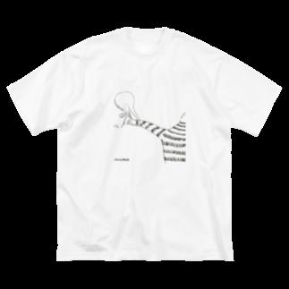 むきむき   地球生活のスーパーの帰り道 Big silhouette T-shirts