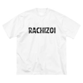 馬券がよく当たるようにいくつものアイデアを組み合わせた結果生み出された Big silhouette T-shirts