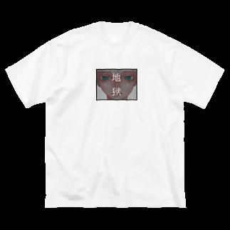 """纈珠✝︎のCHI""""GOKU ②  Big silhouette T-shirts"""