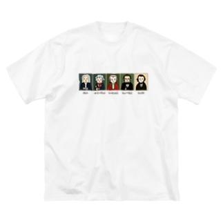 音楽室の肖像画 Big silhouette T-shirts