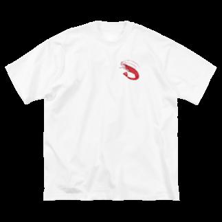 よしなしごとのエビ派(文字抜き) Big silhouette T-shirts