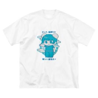 チャイナガール(際) Big silhouette T-shirts