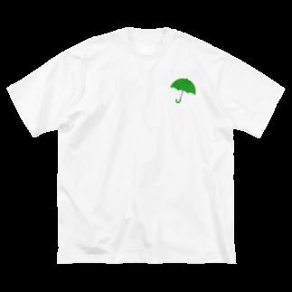 つきしょっぷの緑のカサ Big silhouette T-shirts