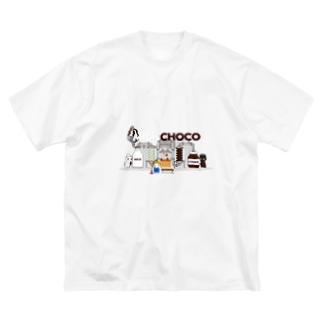 ミルクチョコメンテナンス中Tシャツ Big silhouette T-shirts