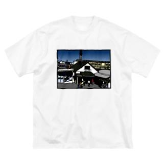 武蔵小金井駅 いろどり Big silhouette T-shirts