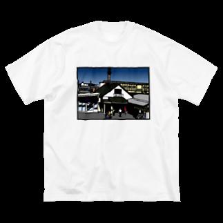 気ままに創作 よろず堂の武蔵小金井駅 いろどり Big silhouette T-shirts