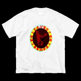 Danke Shoot Coffeeのエキノコックスに感染したジャンケンゲーム Big silhouette T-shirts