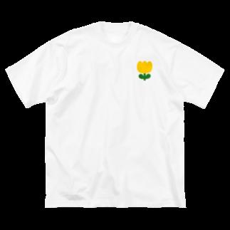 つきしょっぷの黄色のチューリップ Big silhouette T-shirts