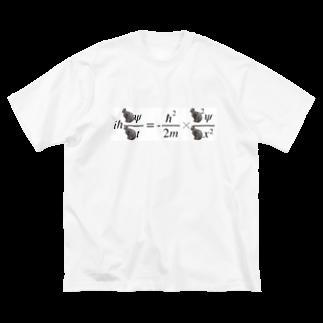 ちばっちょ【ち畳工房&猫ねこパラダイス】のシュレーディンガーの猫 Big silhouette T-shirts