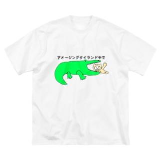 Amazing Thailand yade (Japanese) Big silhouette T-shirts