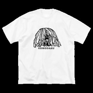 光平洋子のかしこいプーリー犬の顔、 こもだる 。puli illustration  Big silhouette T-shirts