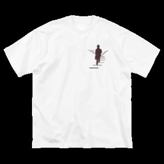 気ままに創作 よろず堂のシルエット まだ見ぬ世界へ ブラウン Big silhouette T-shirts