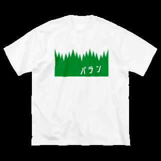ユメデマデのバラン Big silhouette T-shirts