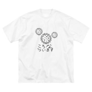 コロナウイルス Big silhouette T-shirts
