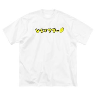 レモンサワー Big silhouette T-shirts