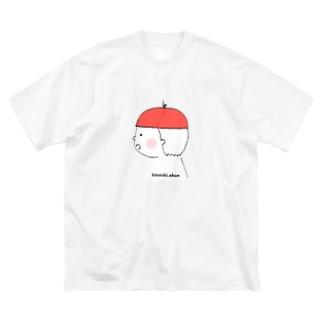 ヒトトキ。えほんロゴ ふりむきりんごぼうや  Big silhouette T-shirts