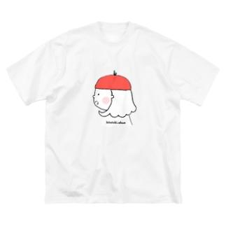 ヒトトキ。えほんロゴ ふりむきりんごちゃん Big silhouette T-shirts