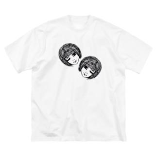 転がる生首双子ちゃん。 Big silhouette T-shirts